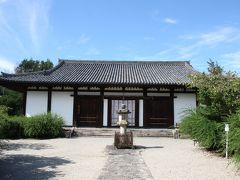 奈良散歩:白毫寺~新薬師寺