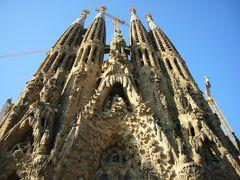 スペインの旅~バルセロナ~サグラダファミリア 1