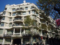 スペインの旅~バルセロナ~カサ・ミラ 3