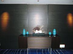 リーガロイヤルホテル大阪「ザ・ナチュラルコンフォートタワーズ」