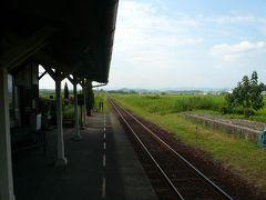 2008年9月 三木市散策&北条鉄道乗車