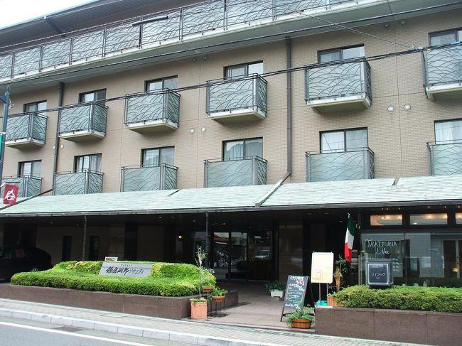 秋田から名古屋まで帰る途中、鎌倉により「ダイヤモンド鎌倉別邸ソサエティ」(写真)で1泊してみた。ダイヤモンドソサエティは古くからある会員制リゾートクラブで、私は4年前「八ヶ岳美術館ソサエティ」の会員権を購入した。今回はオーナー無料宿泊券利用。<br /><br />私のホームページ『第二の人生を豊かに―ライター舟橋栄二のホームページ―』に旅行記多数あり。<br />http://www.e-funahashi.jp/<br /><br /><br />