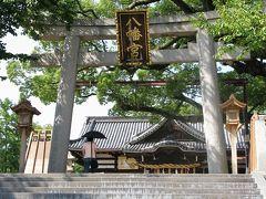 百舌鳥八幡宮・仁徳天皇陵