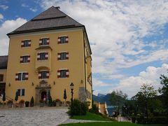 ザルツカンマーグート 湖水めぐりの旅(9)~フシュル湖のほとりの古城ホテルでランチ