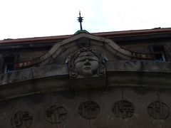 札幌の近代建築を訪ねて~札幌市資料館~