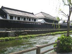 栃木 蔵の街訪問 街歩き編