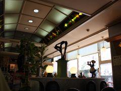 駅前の喫茶店でモーニング 「ブラジル」