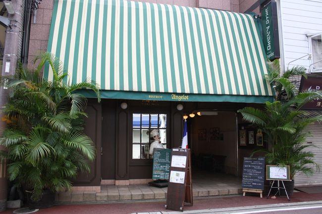 姫路旅行3日目のランチはフランス料理を頂きました。<br /><br />市内の地図を見て、何軒かフランス料理のお店があるようでしたが、閉まっている店もあったりして、結局こちらのお店に来ました。<br /><br /><br />◎ビストロ・アンジェロ<br /><br />住所 兵庫県姫路市立町23<br />電話番号 079−226−1113<br />営業時間 <br />ランチ  11:30〜15:00(LO 14:00)<br />ディナー 17:00〜22:00(LO 21:00)<br />