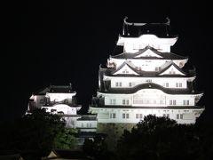 世界遺産 「姫路城?」