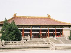 中国は大連、南京、宜興、無錫、上海の旅 (Part2 南京編 )