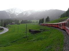 スイス乗物紀行[4] ダヴォス会議---ケーブルカー Schatzalp, Davos