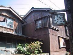 旅記録国内編2008 新潟〔03−佐渡:宿根木編〕