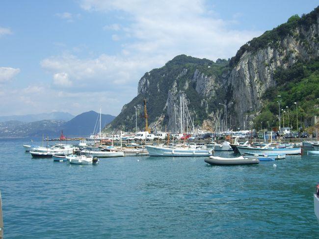 2008.GW 南イタリア&シチリア旅行記2(カプリ島)