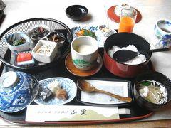 オークラ神戸 山里の和朝食は記憶に残らないもの!!