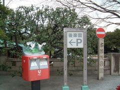 吉備路サイクリングと倉敷 / 岡山