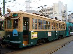 広島の旅行記