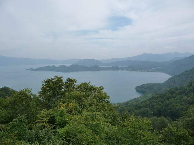 レンタカーで巡る初秋の東北4日間。<br />【その11】は、十和田湖編です。<br />○十年ぶりに訪れる十和田湖はやっぱり美しい湖でした。<br />※奥入瀬渓谷は別編で作成します。