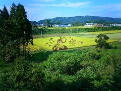 初めての山形。米沢に行きました。