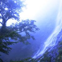 『日本の滝百選』 雲上の天より降り注ぐは但馬三瀑「天滝」なり。。氷ノ山を源とする天滝渓谷 兵庫県養父市(氷ノ山後山那岐山国定公園)