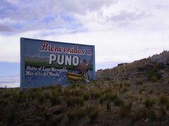 【お出掛け、お出掛け】南米Peru その⑤ Titikaka湖編