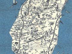 台湾紀行ー日本統治期の歴史的建造物を求めて