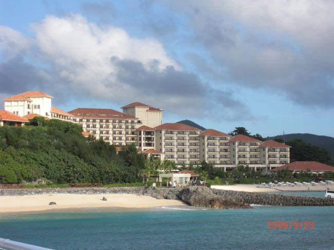 4泊5日の沖縄旅行。<br />台風の多い9月に沖縄旅行を決行し、まだまだ暑い日差しを堪能してきました。<br /><br />ブセナさんを訪れる方に少しでも参考になればとおもい、率直な感想を記したいとおもいます。