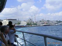 イスタンブールに行ってきました 200707