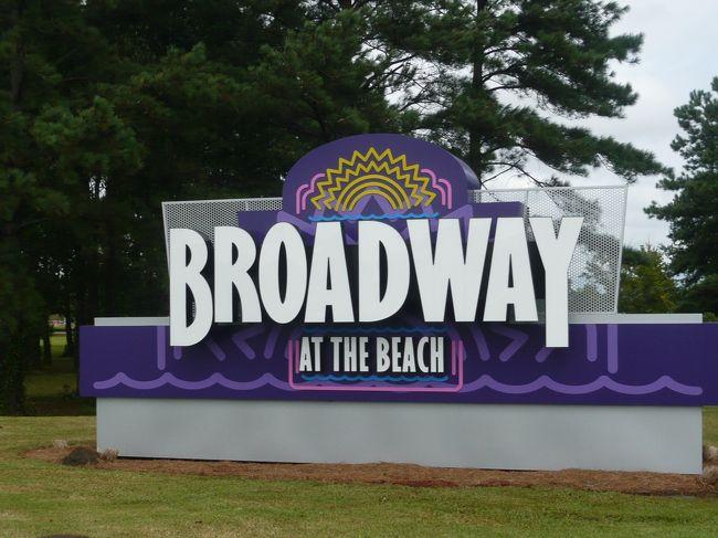 マートルビーチにある買い物&飲食&エンターティメントの複合施設です。<br />旅行記に記載してるハードロックカフェ マートルビーチ店が目的で訪れましたが、<br />マートルビーチでゴルフやマリンスポーツをしないのなら是非訪れてもらいたい場所です。<br />オフィシャルHP ↓<br />http://www.broadwayatthebeach.com/<br /><br />口コミで書こうと思いましたが、写真が1枚しか貼れないし店が多いので旅行記に書かせて頂きました。<br />