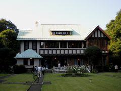 鎌倉  :旧華頂宮邸  :  No3(屋敷の外観と庭園部分)