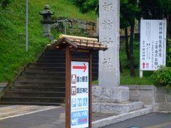 08年10月11日(土)、ここが大福寺?