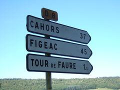 フランスの田舎:ドライブ旅行記 -1- ~旅立ち編~