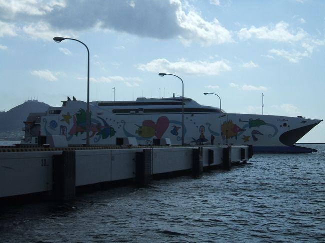 ナッチャンReraとは、東日本フェリ−が函館〜青森間を2時間で運航する高速フェリーです。2007年9月から運航を開始し、その珍しさなどから観光の目玉として今後の活躍が期待されていましたが、原油高の影響で2008年11月から姉妹船のナッチャンWorldとともに運航を休止しました。<br />運航休止が発表された後にすぐ計画をたて、乗りに行きました。<br />座席のグレードには、エコノミークラスやビジネスクラスがありますが、最初で最後だから奮発して最上級クラスのエグゼクティブクラスに乗りました。<br /><br />