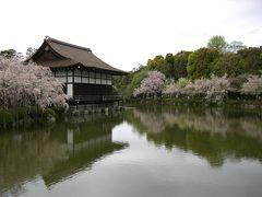 【2006年春 京都旅行】1泊2日で平安郷・広隆寺・平安神宮他へ