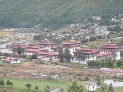 ブータン旅:ティンプー