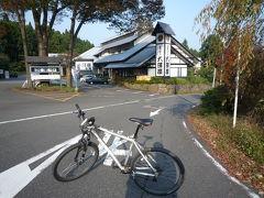 2008年10月 自転車で行ってみようかな 水沢
