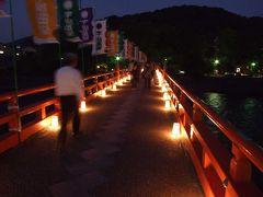 日帰り京都散策(第5回)。石清水八幡宮&宇治ライトアップ