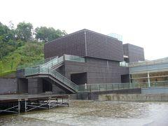 美術館・博物館探訪 5
