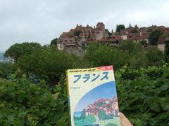 フランスの田舎:ドライブ旅行記 -11- ~ルブルサック編~