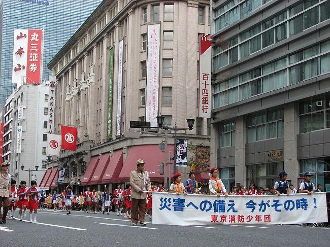日本橋 京橋祭りの一つの行事です。<br /><br />江戸通りから 京橋の中央通りを閉鎖して大掛かりな行事です。<br /><br />大江戸活粋パレードHP<br />http://www.nikkyo.net/