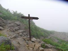 【雲ノ平5泊6日】さんざんな下山