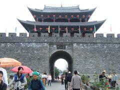大理 -中国西南の旅-