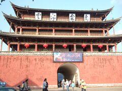 建水 -中国西南の旅-