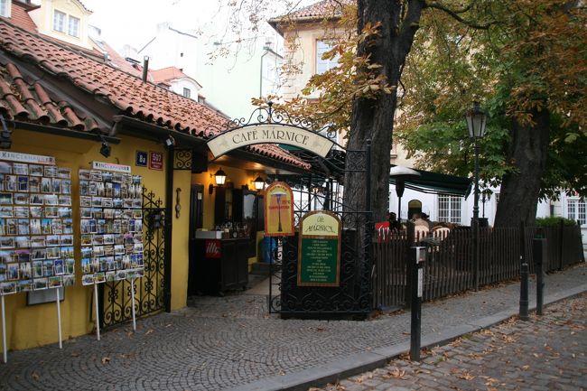 昨年海外デビューした両親、晩秋のPrague,Dresden,Vienna,Salzburg,Parisを廻って無事帰国しました。