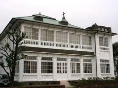 旧華族の邸宅を訪ねて ? − 東伏見宮別邸