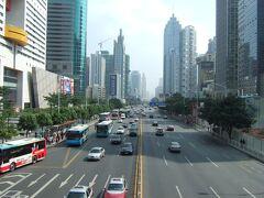 深圳 -中国西南の旅-
