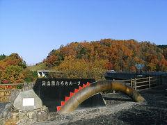 島根&鳥取の旅 (1) 【 奥出雲!食べて浸かって驚きの名勝歩き編 】