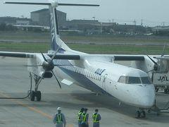ボンバルディア DHC8-Q400 に乗りました