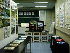 里海画報~工芸展理科部展示08年11月8・9日