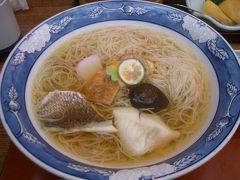 音に名高き五色素麺。松山はこれに決まり。