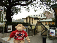 2008 義蔵・思い出の自由学園明日館を訪ねる